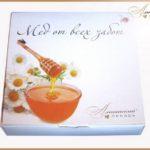 Подарочный набор «мёд от всех забот»